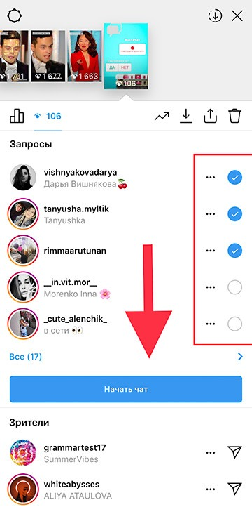 zahájit chat na Instagram History - Direct